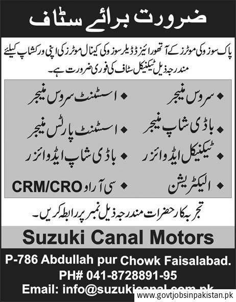 Suzuki Canal Motors Faisalabad Job, Service Manager, Assistant ...