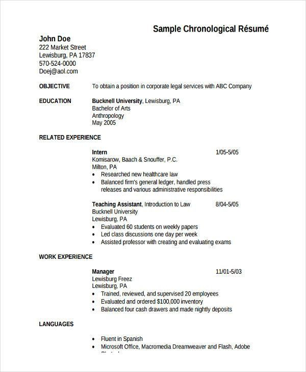 5+ HR Fresher Resume Template- 5+ Free Word, PDF Format Download ...
