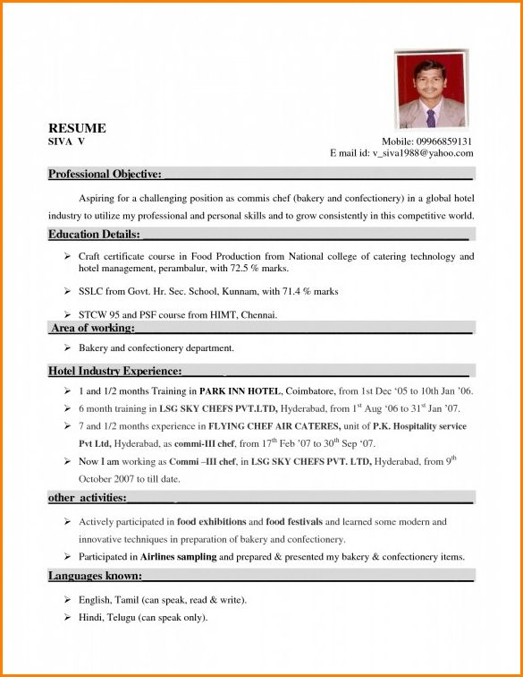 resumes for hospitality