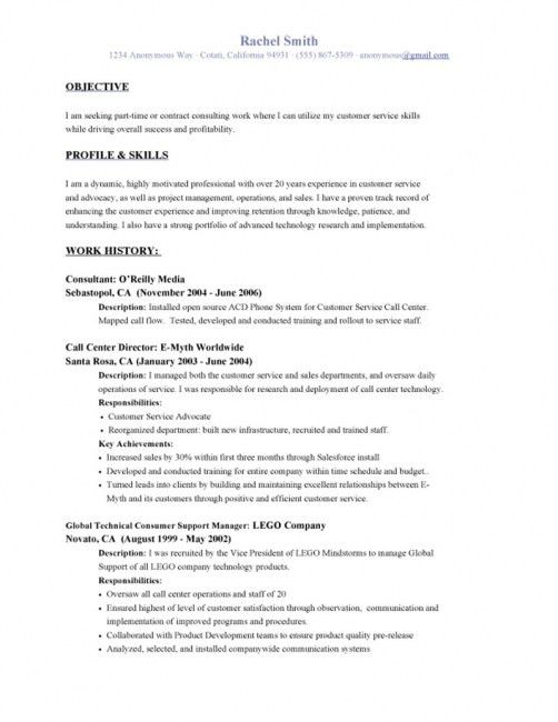 Example Of Objective For Resume In Customer Service | saba ...