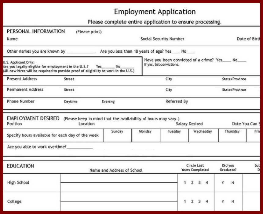 15 Job Application Form Template | sendletters.info