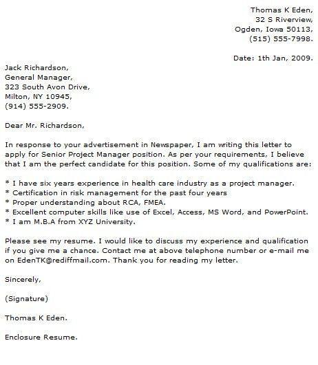 Project Manager Cover Letter Examples - Cover Letter Now