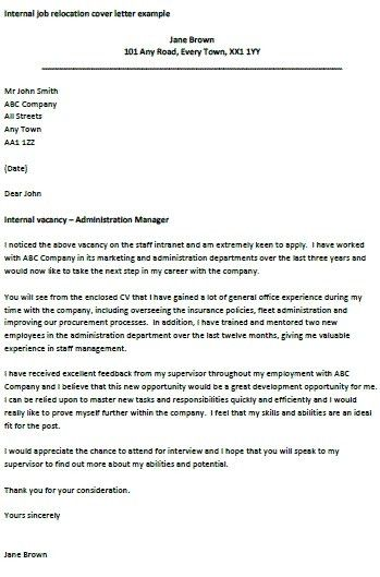 internal resume format it resume cover letter sample. internal job ...