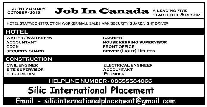 expo center lahore for helper plumber officer boy painter ...