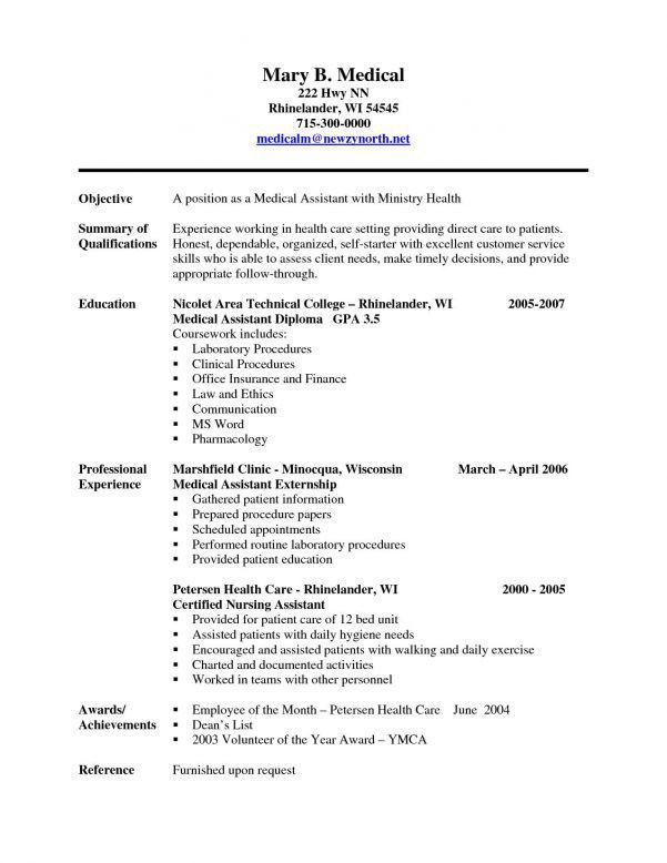 administrative assistant job description for resume 2015 ...