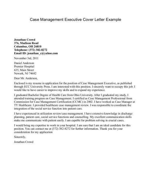 payroll administrator cover letter administrator cover letter