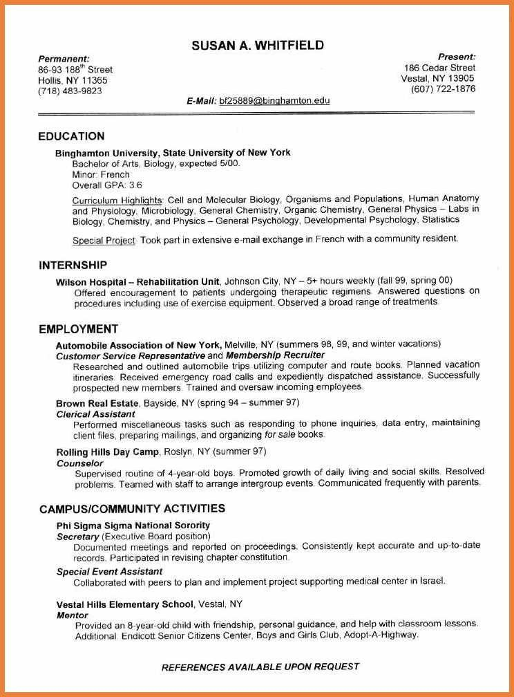 Generic Resume Template 9 Generic Business Objectives For Resume ...