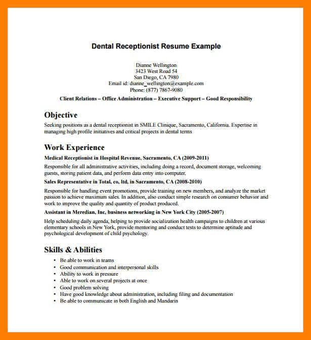 medical receptionist resume in pdf medical receptionist resume