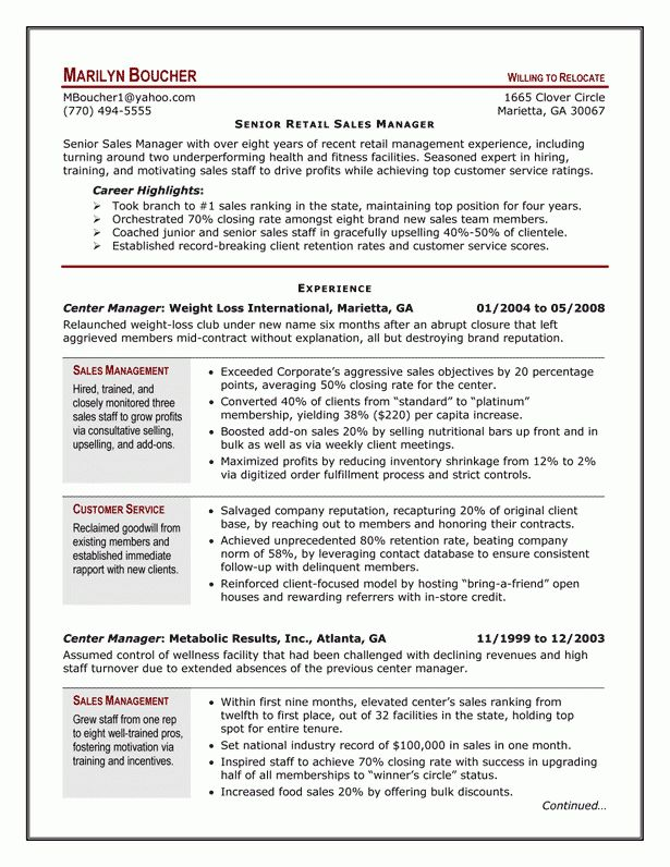 Management Skills For Resume | berathen.Com