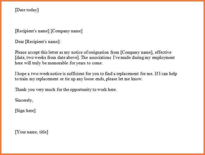 2 weeks notice sample   bio letter sample
