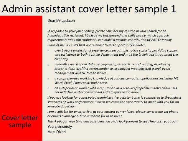 Admin assistant cover letter