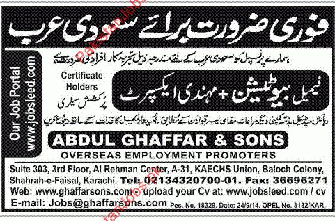 Beautician Mehndi Expert Females Required for KSA - Others ...