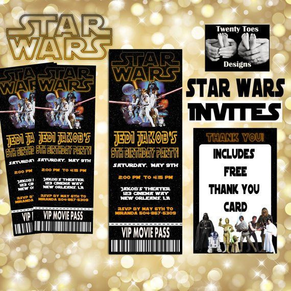 Star Wars Movie Invitation Movie Ticket Printable Movie