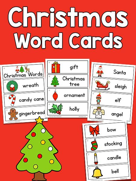 Christmas Picture Word Cards - PreKinders