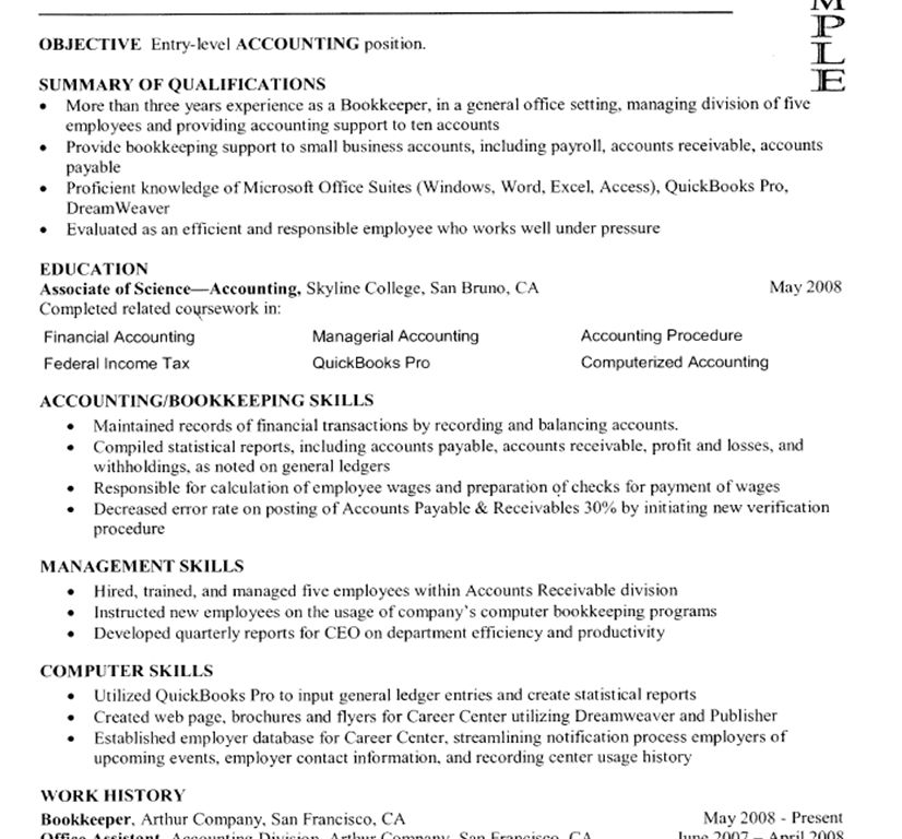 Resume Sample Computer Skills. case management resume samples 2016 ...