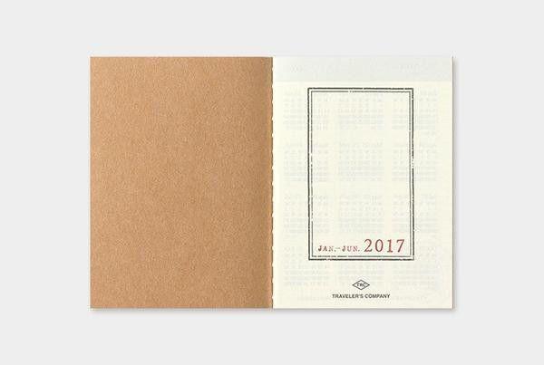 2017 Weekly Diary - Passport