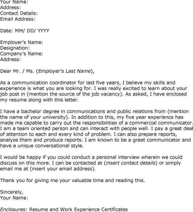 Communications Supervisor Cover Letter