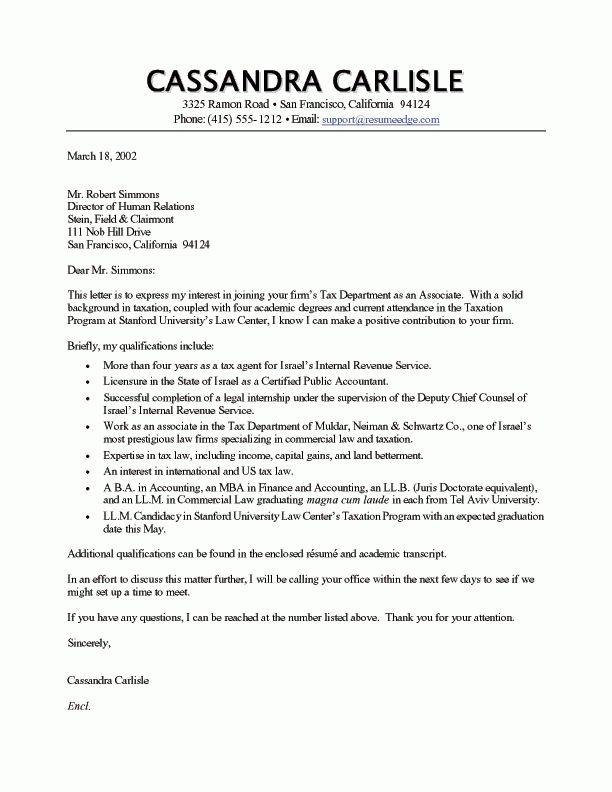 Cover Letter For Law Firm - My Document Blog