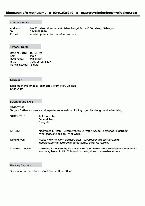 Server Resume Sample 2016 | Experience Resumes