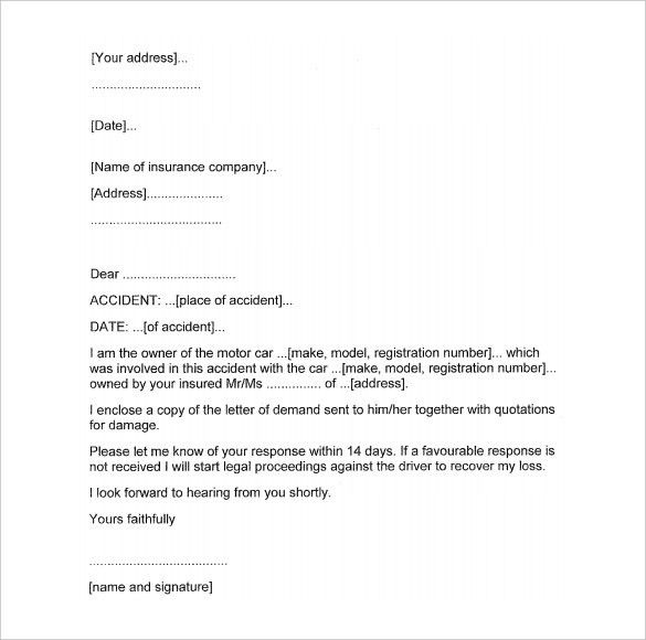 Demand Letter To Insurance Company | articleezinedirectory