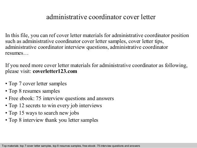 administrative cover letter samples free