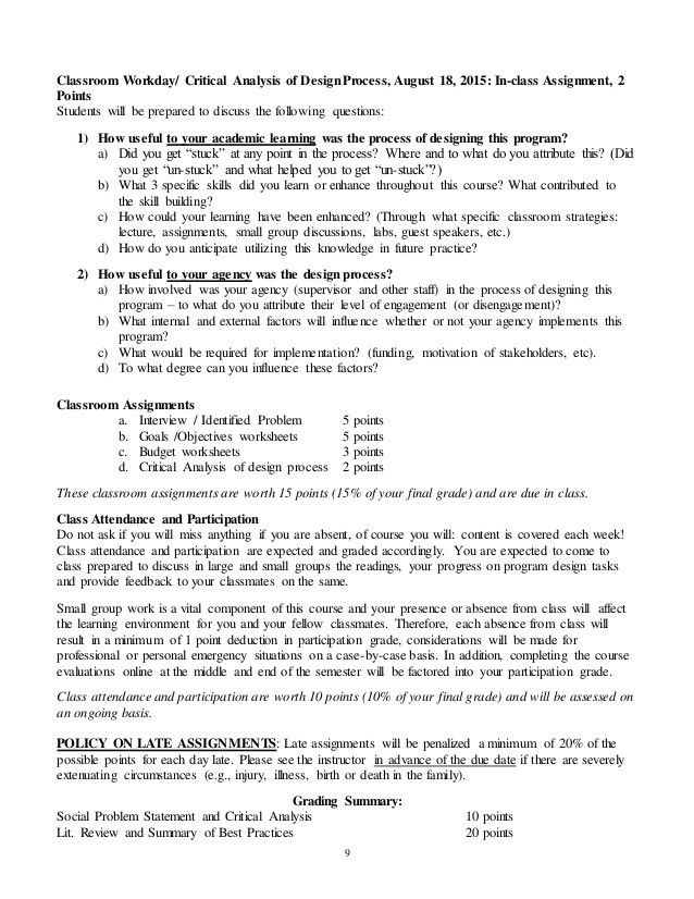 S50-5059 - Developing Programs HS ER EDITS
