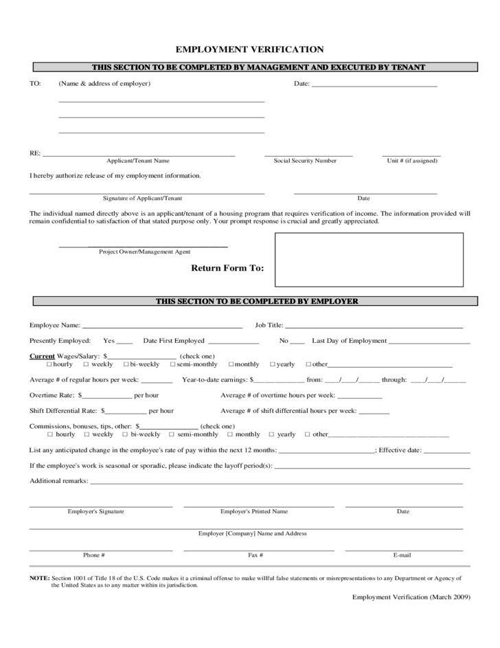 employment verification form free download - thebridgesummit.co
