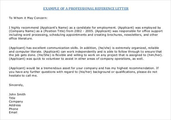 Letter Of Reference. 12 Reference Letters Business Letter Of ...