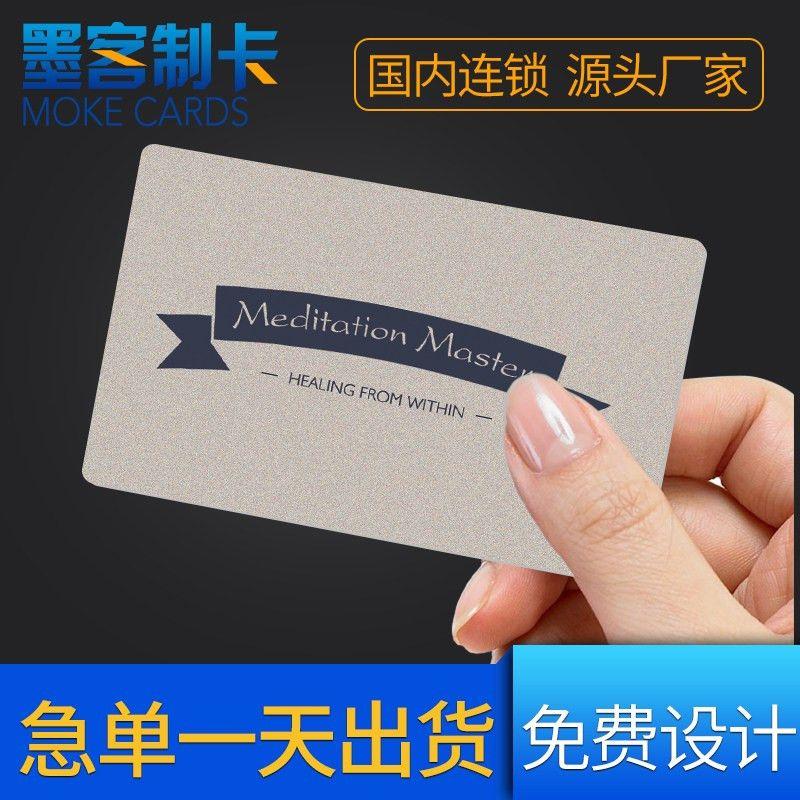 China Sample Membership Card, China Sample Membership Card ...
