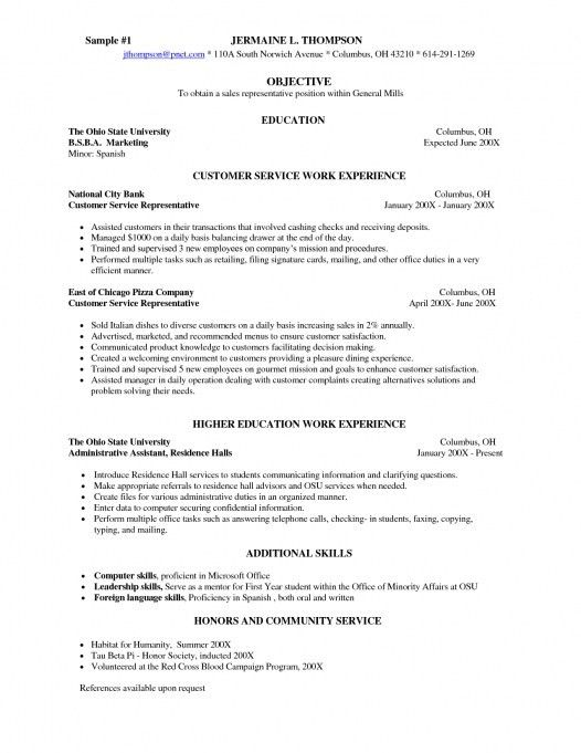 Fine Dining Server Resume | Enwurf.csat.co