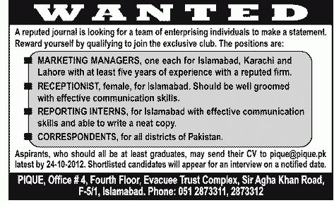 Jobs in Islamabad in Islamabad, Jang on 18-Oct-2012 | Jobs in Pakistan