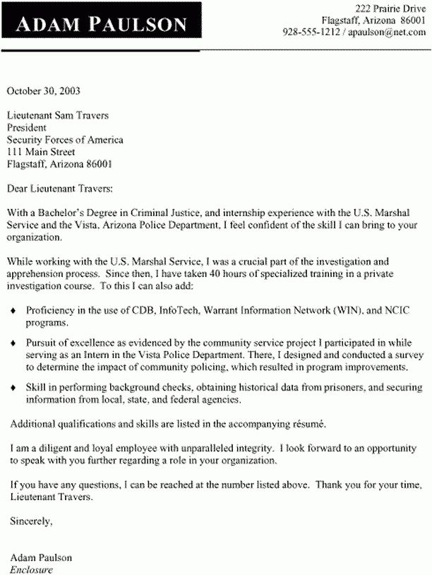 Sample Cover Letter - Entry Level Job in Criminal Justice