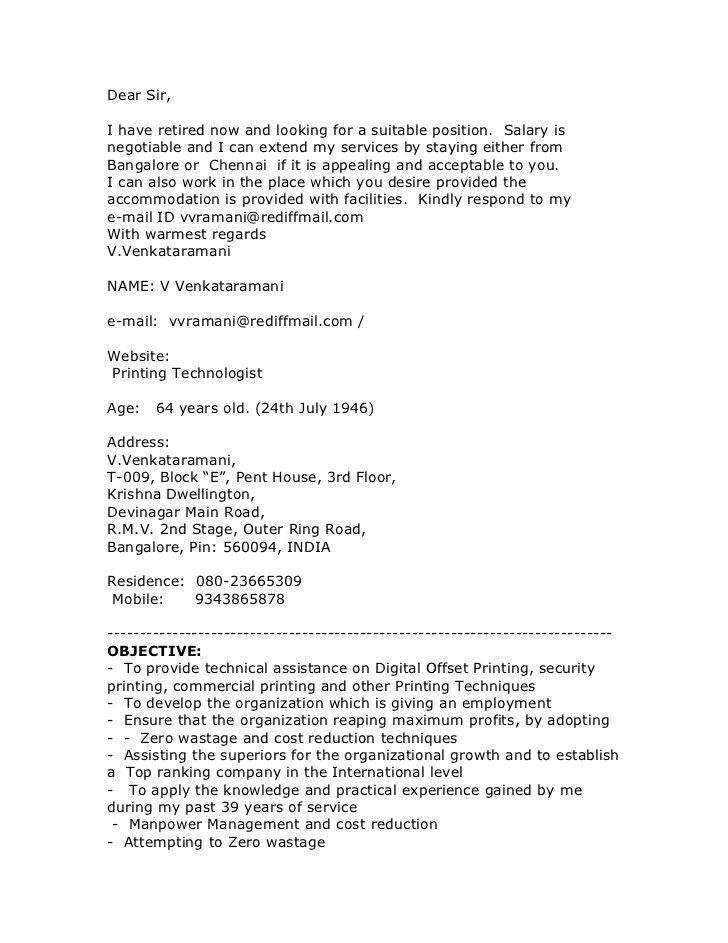salary requirements on resume