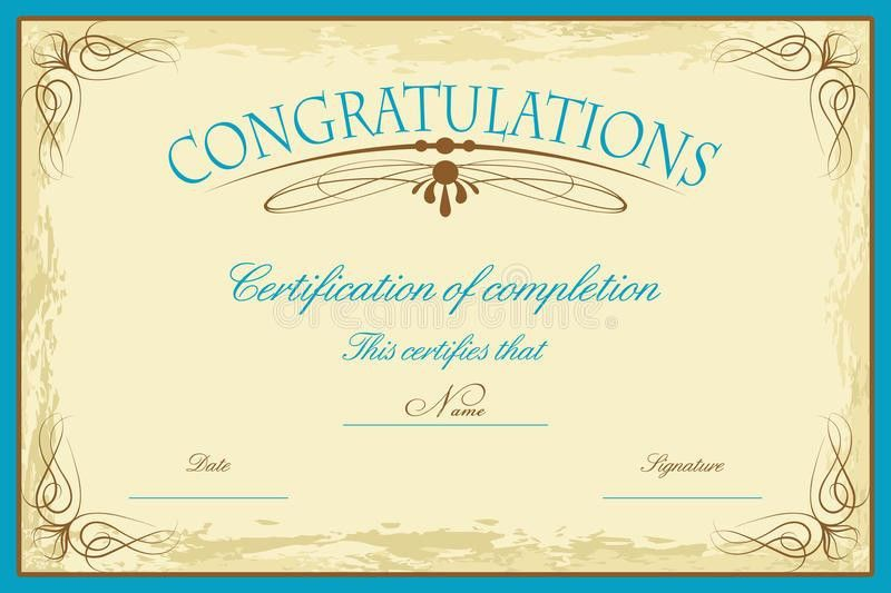 Certificate Template Royalty Free Stock Images - Image: 19952019