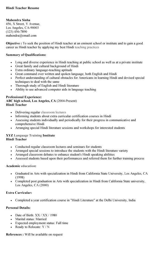 Affordable Price & cover letter for teaching in korea
