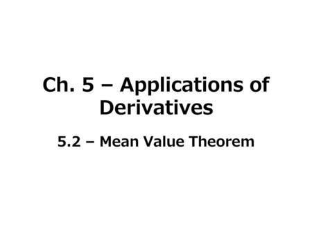 The Mean Value Theorem Math 131 Spring Max-Min Theorem If f'(x) is ...