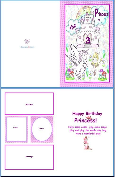 Word Birthday Card Template | Card Design Ideas