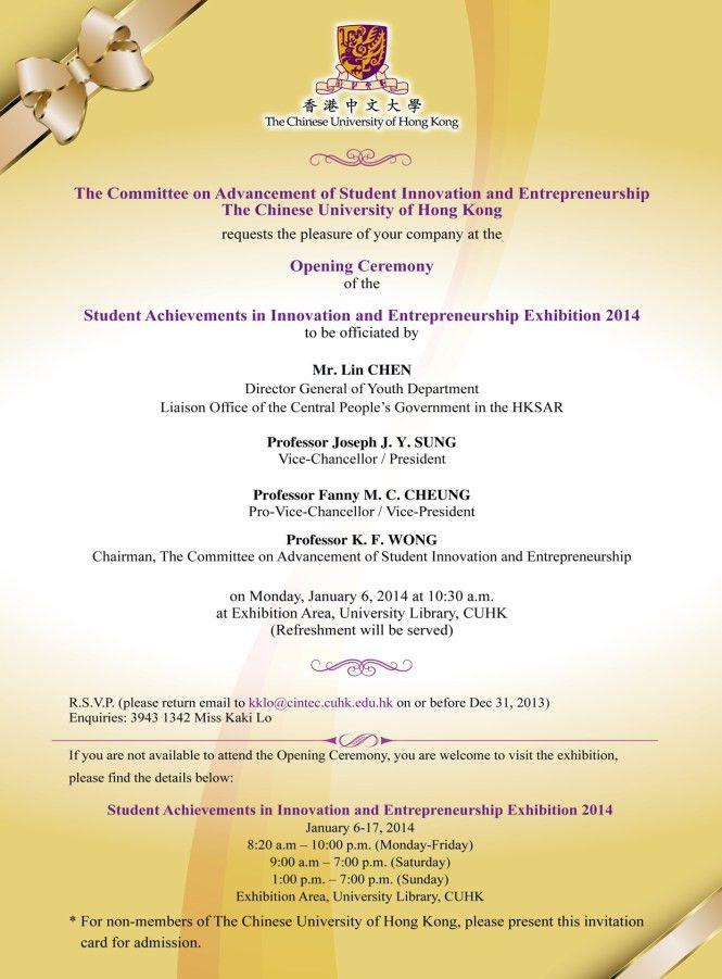 Inauguration Invitation Card Sample | PaperInvite