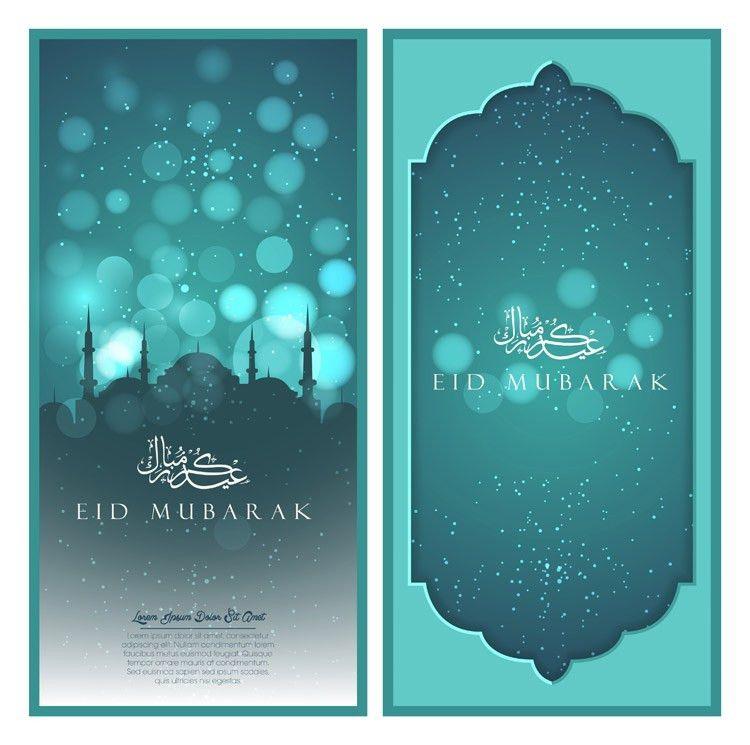 Islamic greeting card template mosque free vector - cdrai.com