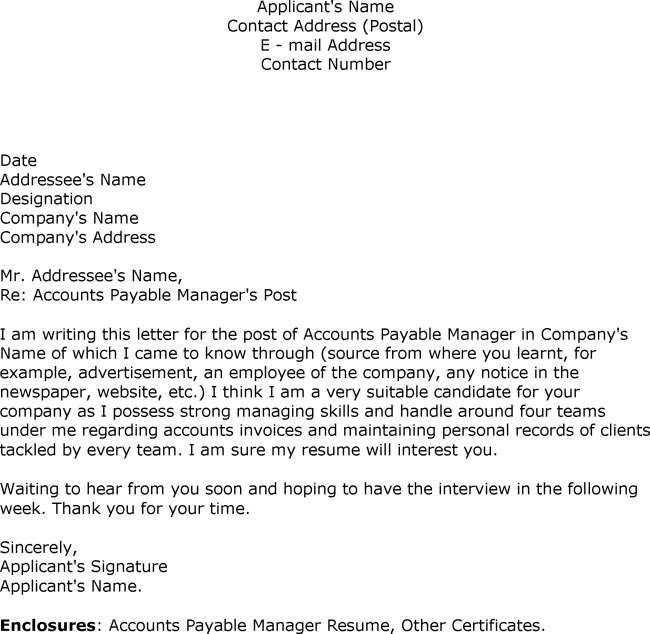 Peachy Design Accounts Payable Cover Letter 13 Supervisor Sample ...