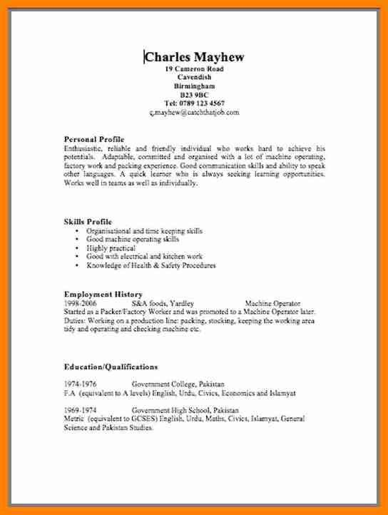 8+ blank cv templates for teenagers | catering resume