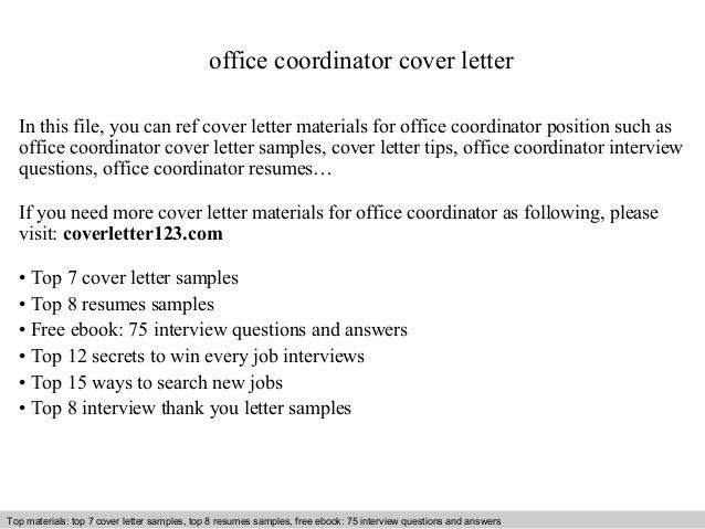 Cover Letter For Office Coordinator | Andrian James Blog