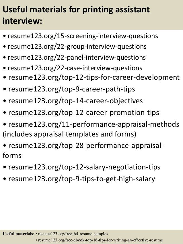 Top 8 printing assistant resume samples
