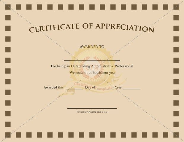 Certificate Of Appreciation Template - Certificate Template