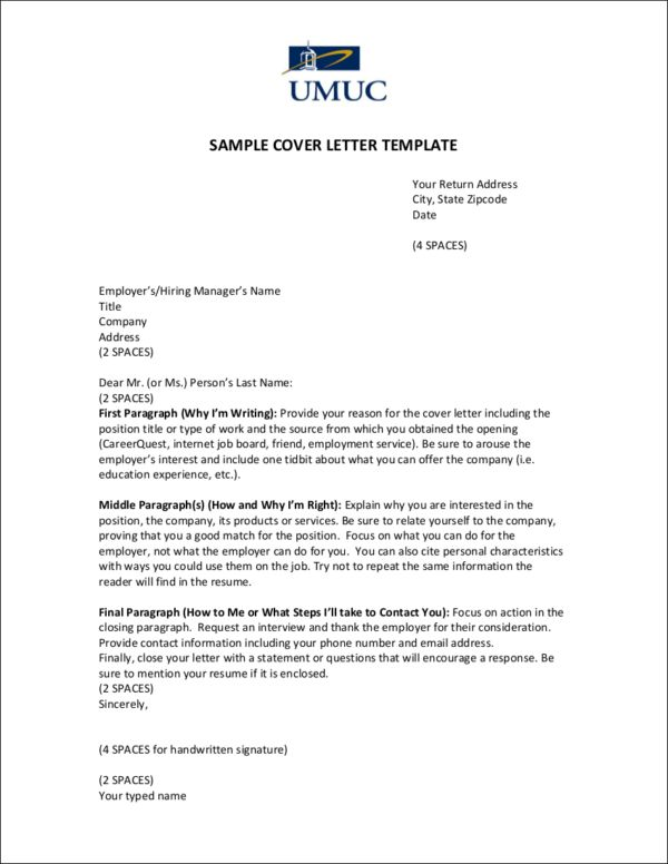 How to Start Your Cover Letter | Sample Templates