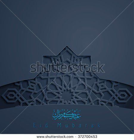 Eid Greeting Card Stock Images, Royalty-Free Images & Vectors ...