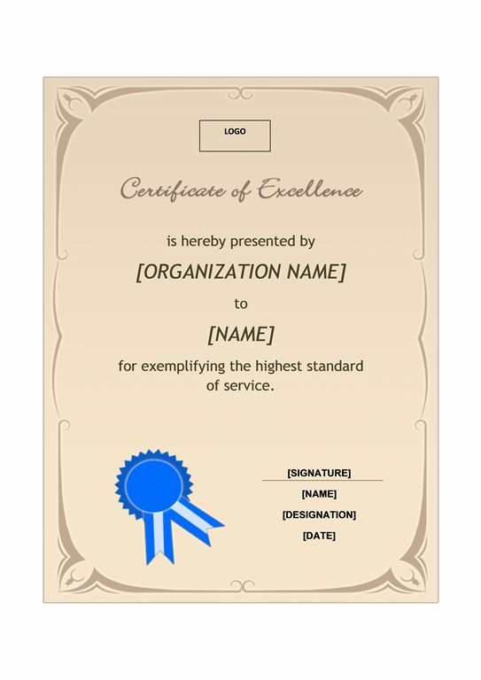 Certificate of excellence (A4 size) - Office Templates