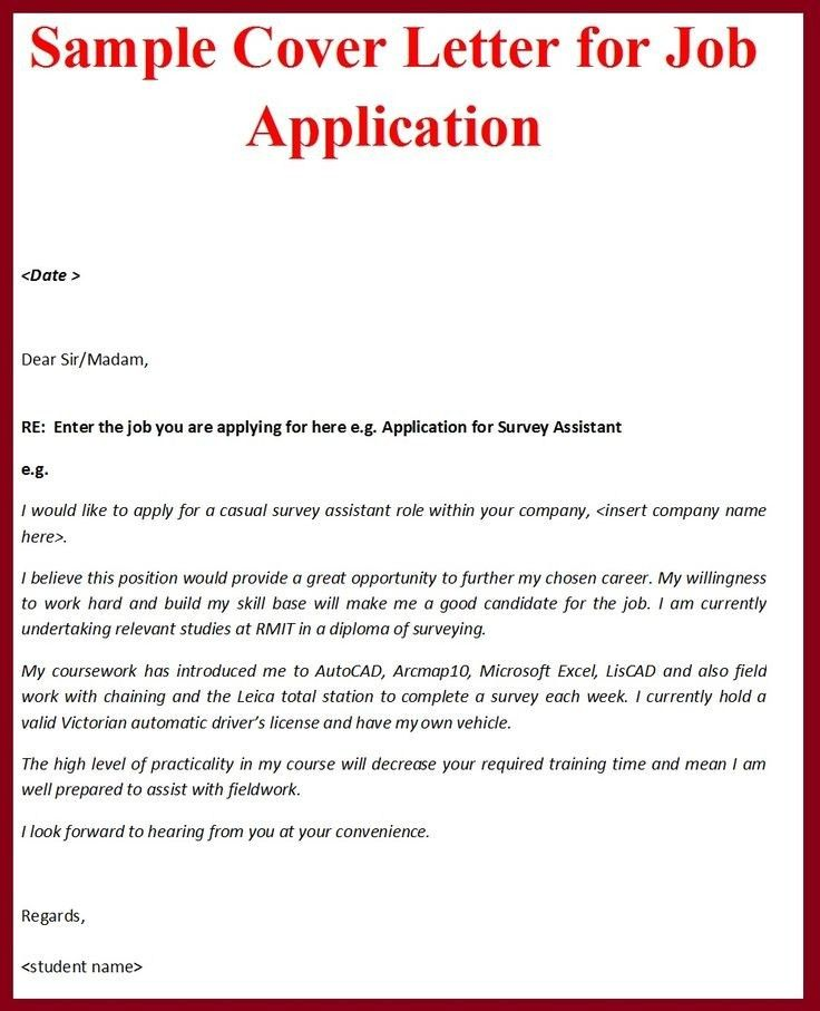 What Is A Cover Letter For A Job Application   Best Design ...