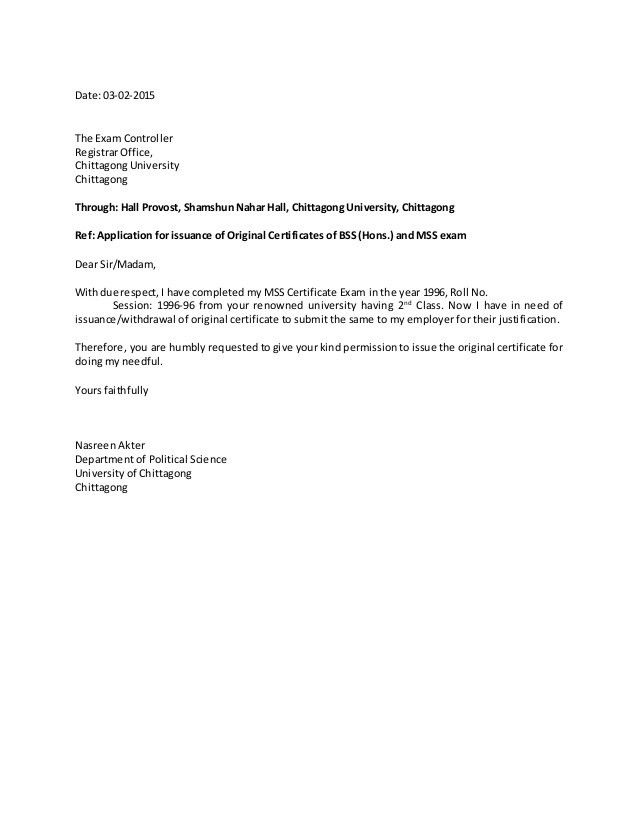 Request letter to withdraw original certificate
