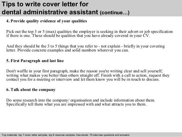 administrative assistant cover letter no experience best. cover ...